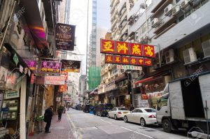 35108615-Streetscape-of-Sheung-Wan-in-Hong-Kong-Stock-Photo