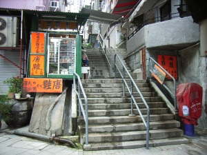 HK_Hollywood_Rd