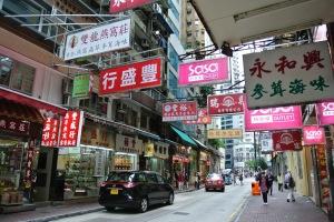 sheung-wan-hk