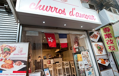 churros-damour
