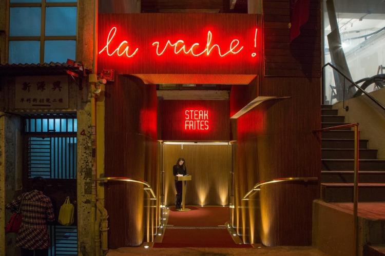La Vache! Front Door (1)