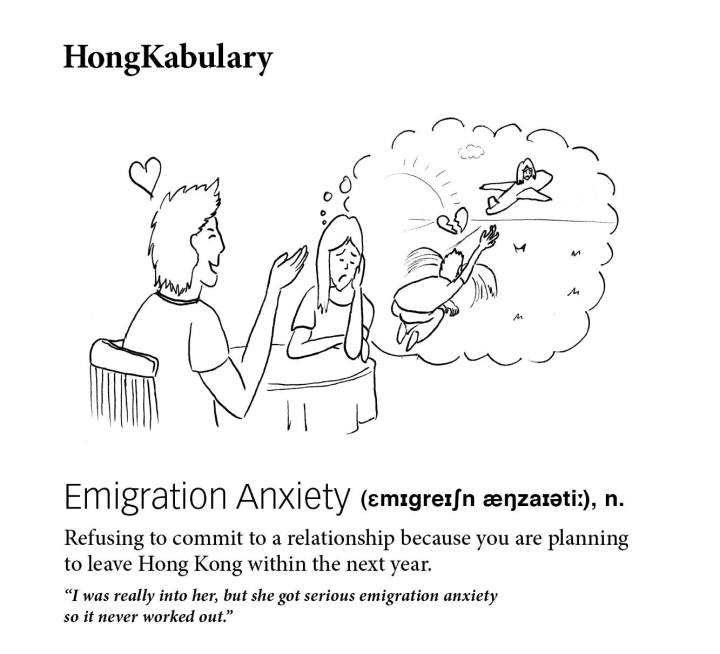 hongkabulary-hk