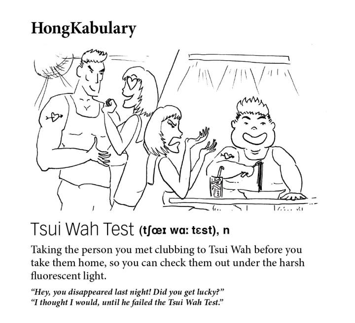 HongKabulary
