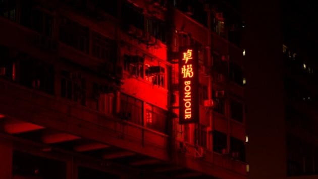 hong-kong-baaz-04-700x395